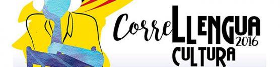 17è CORRELLENGUA d'Horta-Guinardó